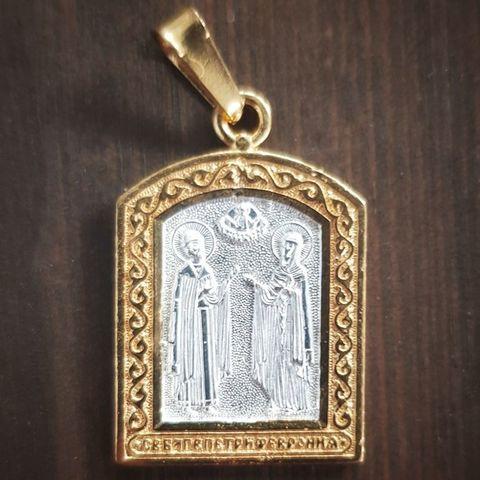 Нательная именная икона святые Петр и Феврония с позолотой кулон с молитвой