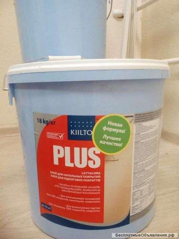 Клей для ПВХ покрытий Kiilto 2 Plus 18 кг