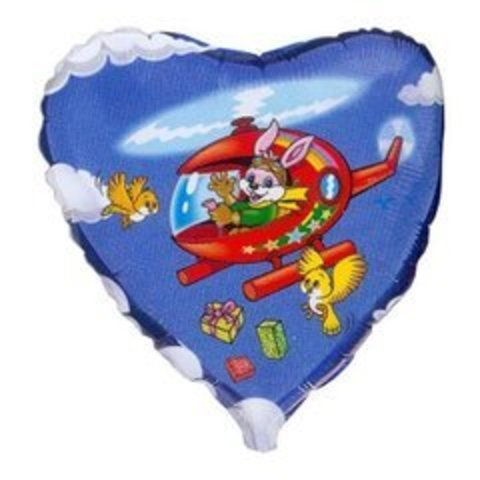 F Сердце Вертолет, 18''/46 см, 1 шт.