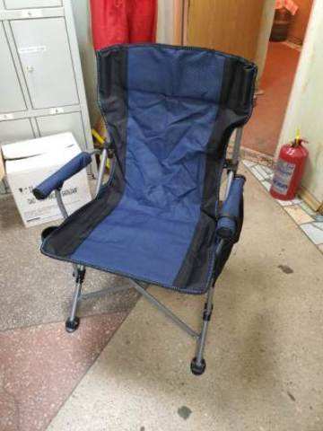 Кресло складное SV-C-1703
