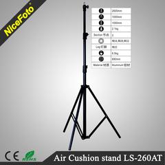 Стойка 2,6 м для софтбокса с амортизатором NiceFoto LS-260AT