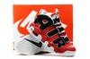 Nike Air More Uptempo 96 'Chicago Bulls'