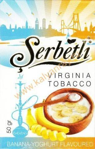 Serbetli Banana Yogurt