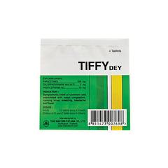 Таблетки против гриппа и простуды Тиффи Дей / Tiffy dey Tablet