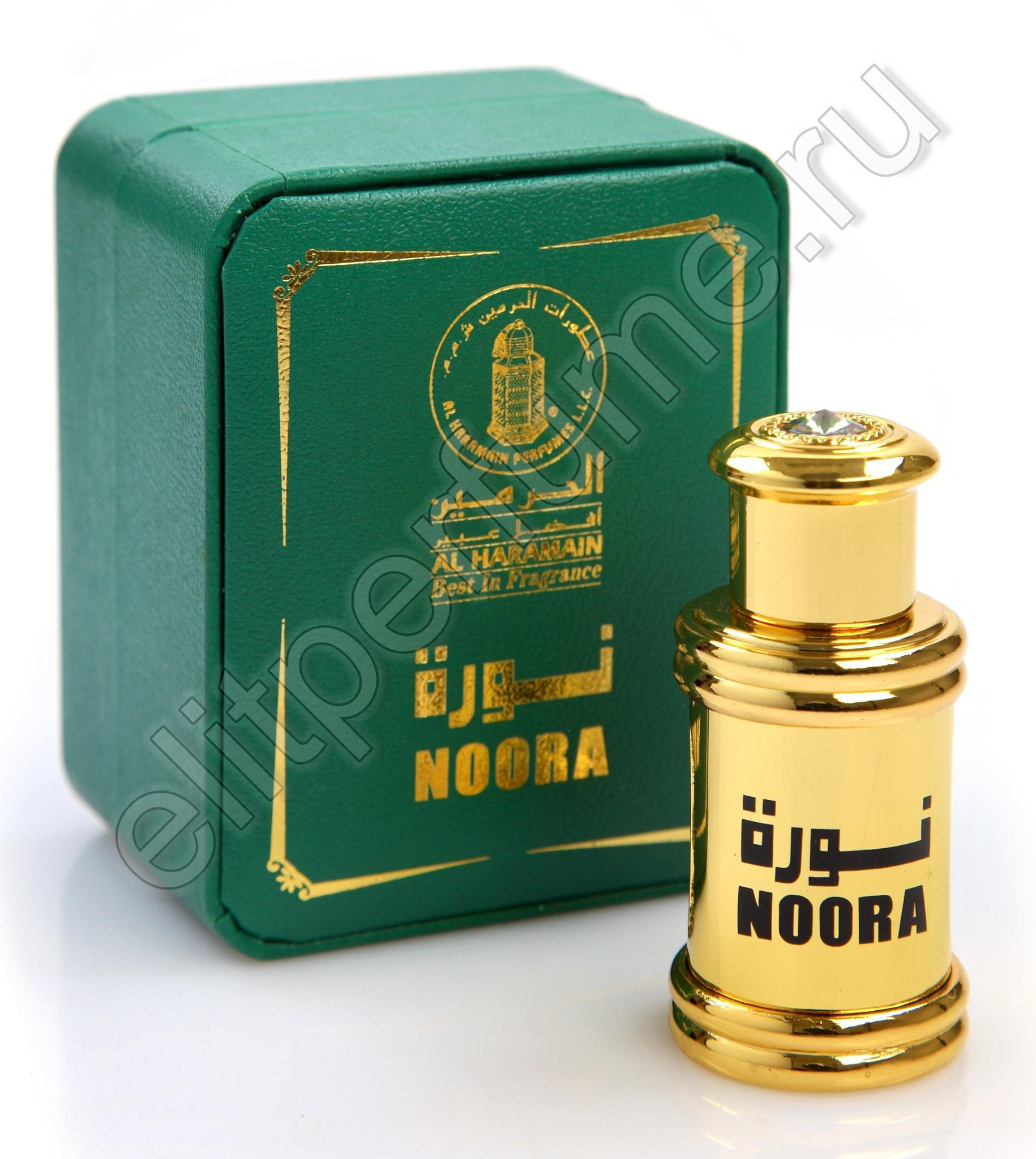 Нура Noora 12 мл арабские масляные духи от Аль Харамайн Al Haramain Perfumes