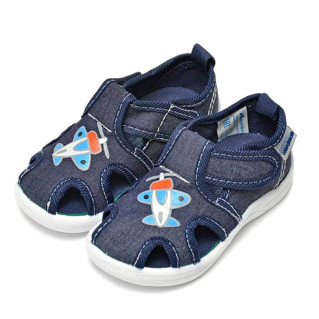 Тапочки детские Nordman Stars темно-синие