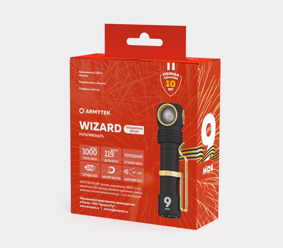 Мультифонарь Armytek Wizard Magnet USB. Лимитированная версия - 75 Лет Победы - фото 4