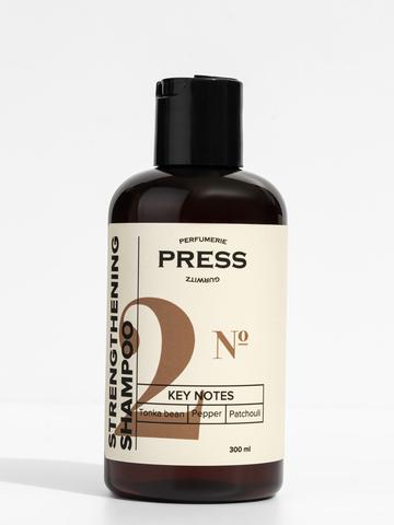PRESS GURWITZ PERFUMERIE Шампунь для волос укрепляющий №2 Черный перец, Бобы Тонка, Пачули, натуральный, для всех типов волос, бессульфатный 300 мл