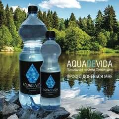 Вода родниковая AQUADEVIDA негазированная 5 л