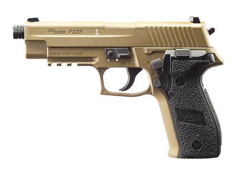 Пневматический пистолет SIG Sauer P226 4.5 мм (P226-177-FDE)