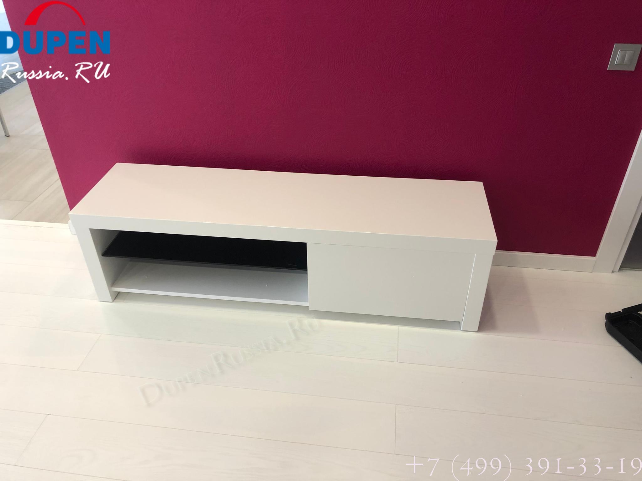 Тумба DUPEN (Дюпен) TV 603