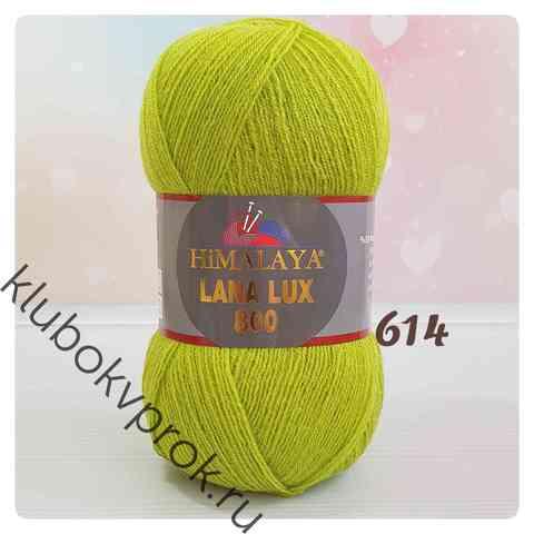 HIMALAYA LANA LUX 800 74614, Зеленый