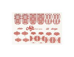 Фольга для дизайна ногтей красная 32