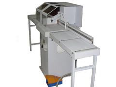 Торцовочный станок TR-350 RM