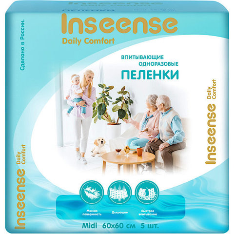 INSEENSE. Пеленки впитывающие Daily Comfort, 60-60 см (5 шт.)