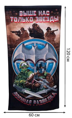 Купить полотенце военной разведки - Магазин тельняшек.ру 8-800-700-93-18Полотенце