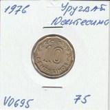 V0695 1976 Уругвай 10 сентесимо