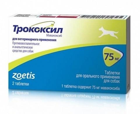 Трококсил 75 мг   2 таб