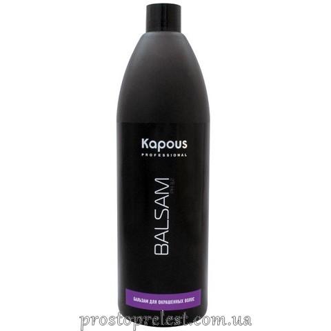 Kapous Бальзам для окрашенных волос