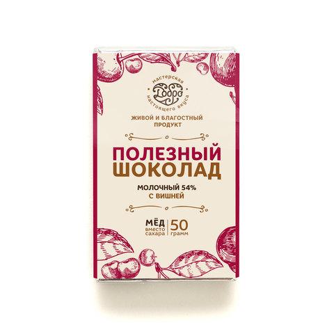 Шоколад молочный, 54% какао, на меду, с вишней