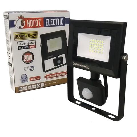 Светодиодный прожектор Horoz Electric - PARS/S - 20 6400K Черный.