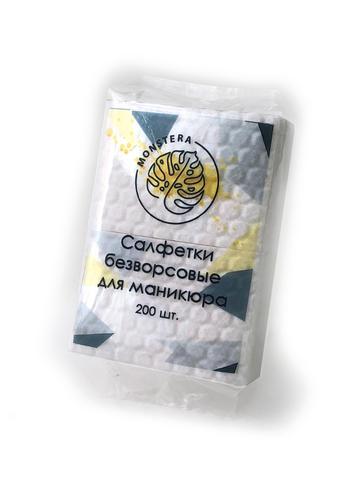 Салфетки безворсовые MONSTERA 200шт