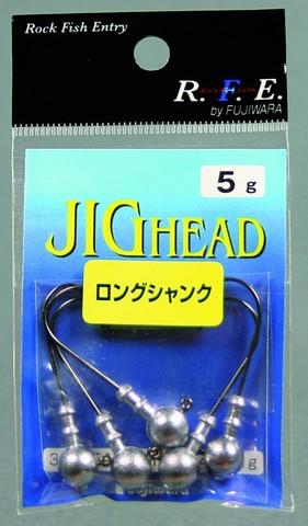Джиг головки FUJIWARA JIG HEAD LONG SHANK