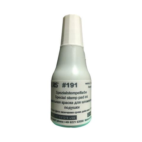 Краска штемпельная Noris 191А белая на водной основе с содержанием спирта 25 г