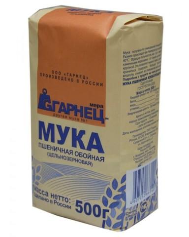 Мука Гарнец Пшеничная Ц/Зерн (Пакет) 500г