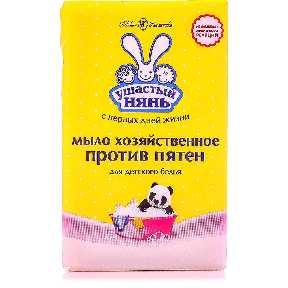 Мыло хозяйственное против пятен