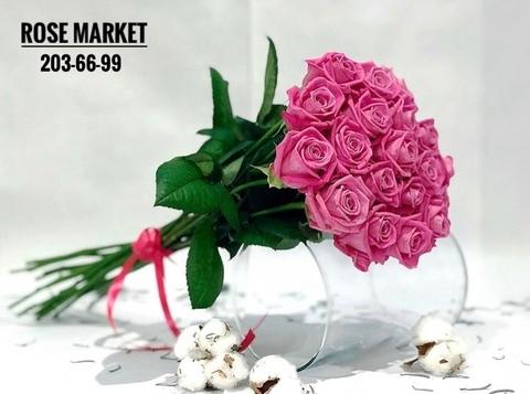 19 розовых роз 60 см #1899