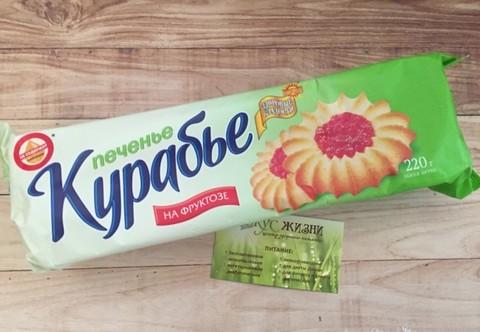 Печенье Петродиет Курабье на фрукт 220г