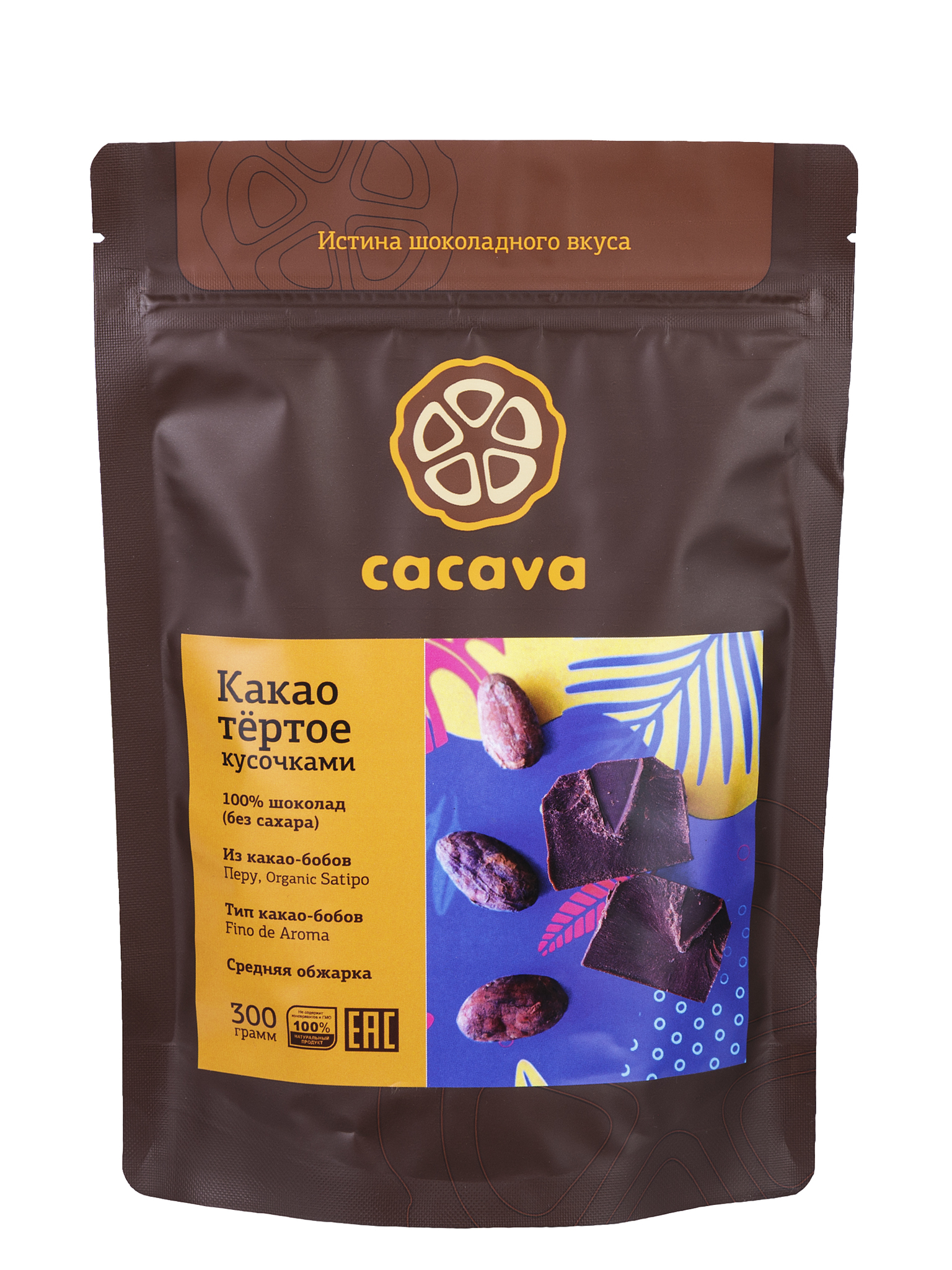 Какао тёртое кусочками (Перу, Organic Satipo), упаковка 300 грамм
