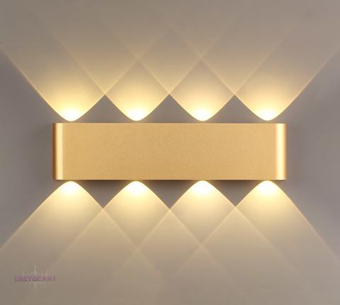 Настенный светильник 3893/8WL серии MAGNUM
