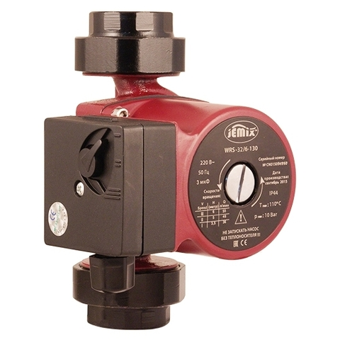 WRS-32/6-130, Циркуляционный насос для отопления. (8 шт/уп)