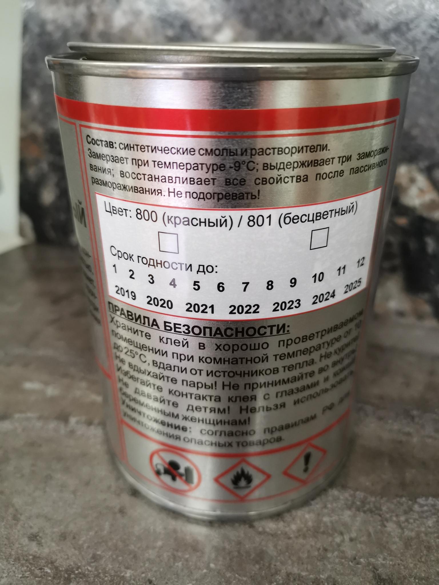 WA 800  Новая экономичная упаковка 0.8л
