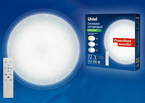 ULI-D214 72W/SW/50 SATURN Cветильник светодиодный накладной. Диммируемый. Пульт ДУ (в/к). Теплый свет(3000К)/Белый свет(4000К)/Дневной свет(6500К). 5440Лм. IP20. TM Uniel.