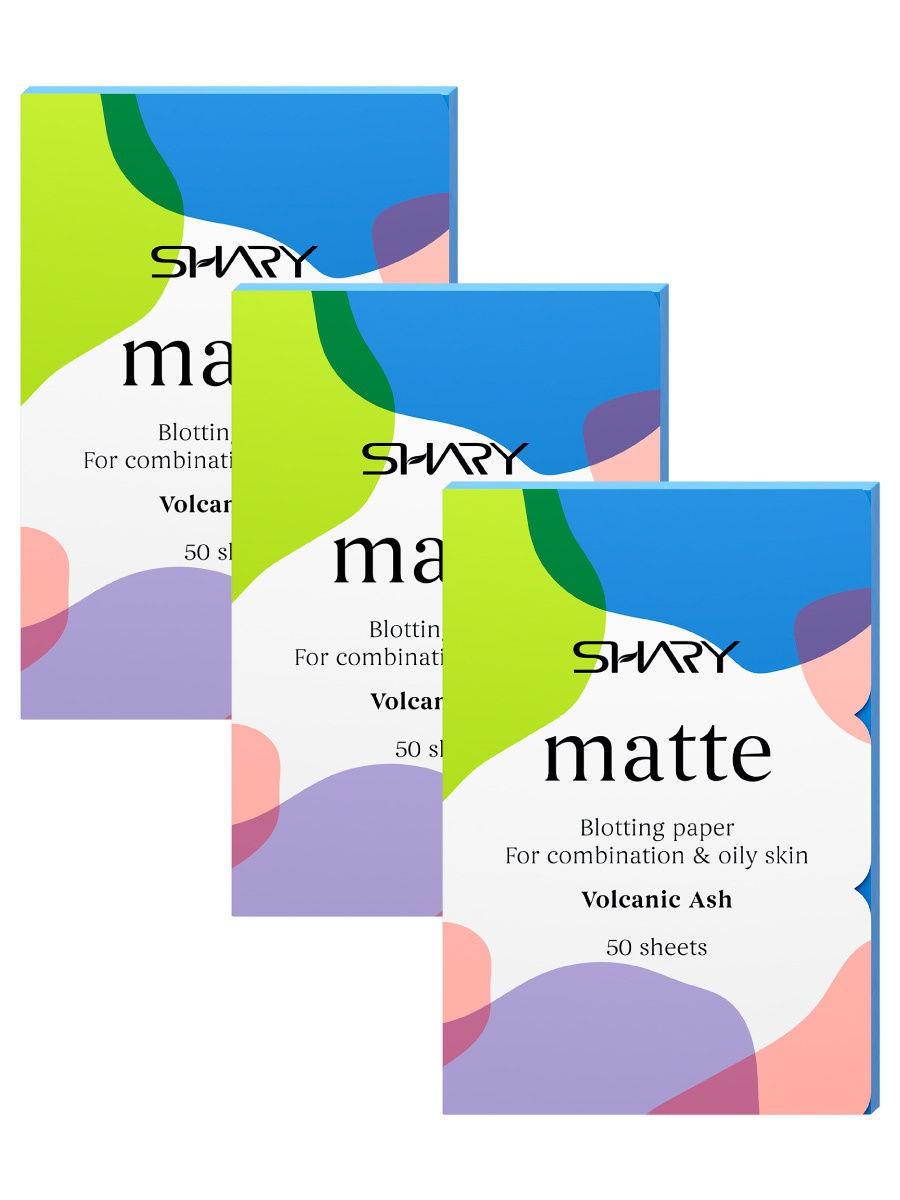Матирующие салфетки Shary Professional Volcanic Ash для комбинированной и жирной кожи 50 шт