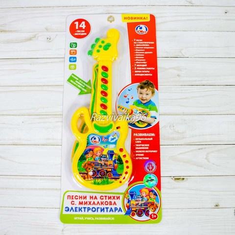 Детская электрогитара Умка 14 песен и мелодий