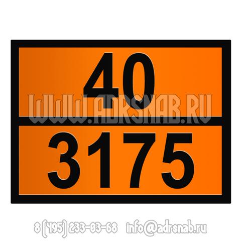 40-3175 (ВЕЩЕСТВА ТВЕРДЫЕ, СОДЕРЖАЩИЕ ЛЕГКОВОСПЛАМЕНЯЮЩУЮСЯ ЖИДКОСТЬ)