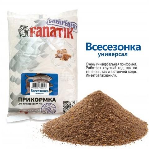 ПРИКОРМКА FANATIK Всесезонка Универсал, 1 кг