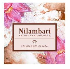 Nilambari шоколад горький без сахара 92 % 65 г