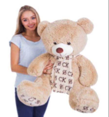 Медведь плюшевый Мартин, 100 см