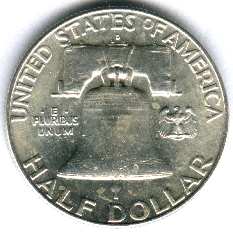 1/2 доллара США 1963 год XF-AU (Франклин)