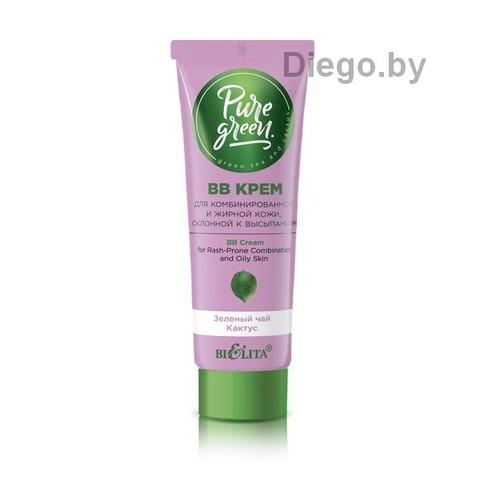 ВВ крем для комбинированной и жирной кожи, склонной к высыпаниям , 30 мл ( Pure Green )