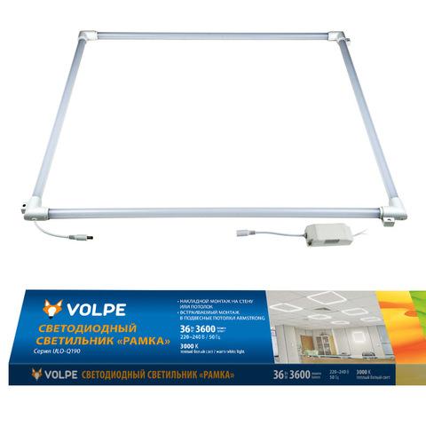 ULO-Q190 6060-36W/3000K WHITE Светильник светодиодный потолочный рамка 595*595мм. Теплый белый свет(3000К). Корпус белый. В комплекте с и/п. ТМ Volpe.