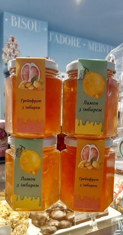 Варення грейпрут-лимон-імбир