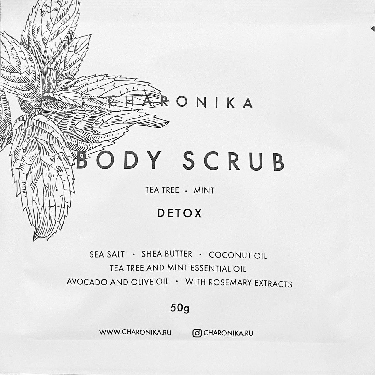 Скраб сухой CHARONIKA Detox Body Scrub 50 гр (чайное дерево, мята) в пакете