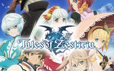 Tales of Zestiria (для ПК, цифровой ключ)