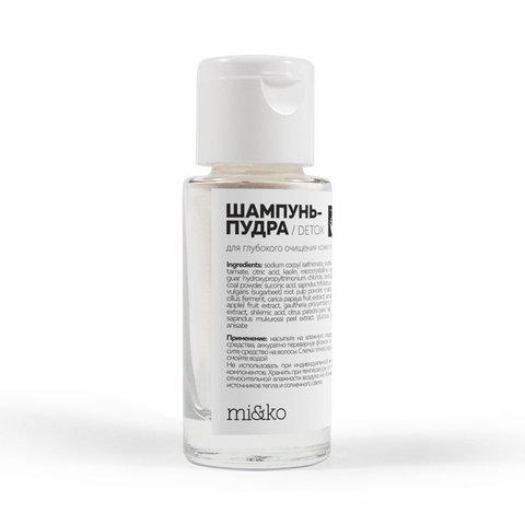 Шампунь-пудра Detox для глубокого очищения кожи головы Zero Waste 30 мл